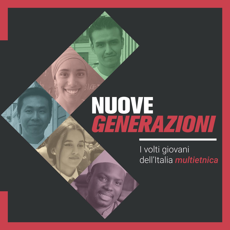 """Mostra """"Nuove generazioni"""""""